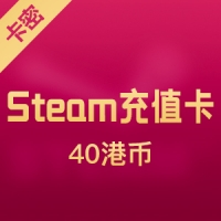 Steam平台充值卡 40港币≈5美金