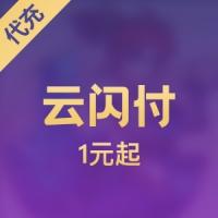 KA-CN云闪付代充代付服务