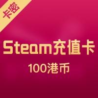 Steam平台充值卡 100港币≈12.5美金
