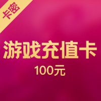 KA-CN平台游戏充值卡