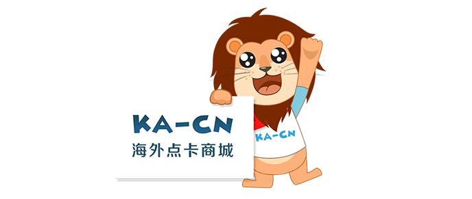 KA-CN开通澳元余额支付啦!