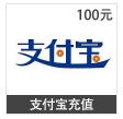 KA-CN支付宝人工代购和自助下单(扫码收款)的区别