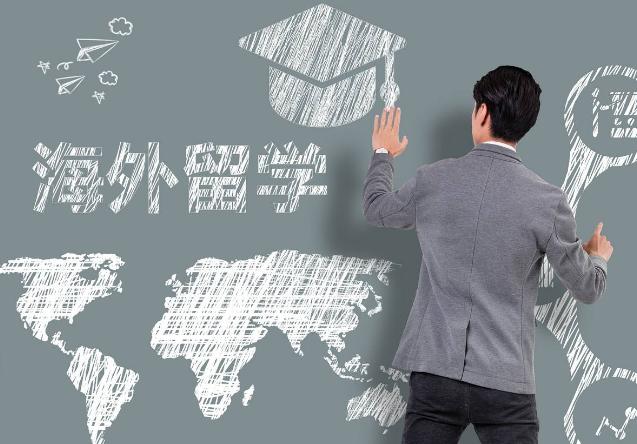留学季来临,海外充值的方法你准备好了吗?