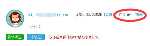 KA-CN30美金注册礼包怎样领取