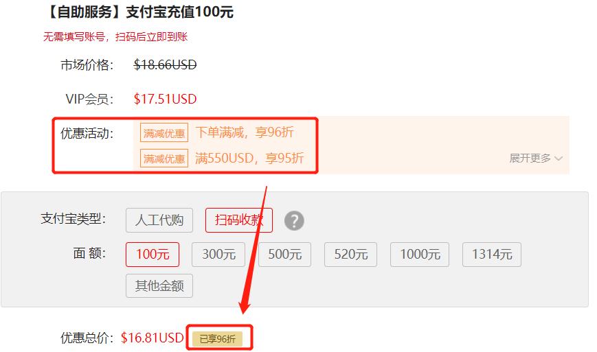 KA-CN双11特惠 全场商品96折起!!!