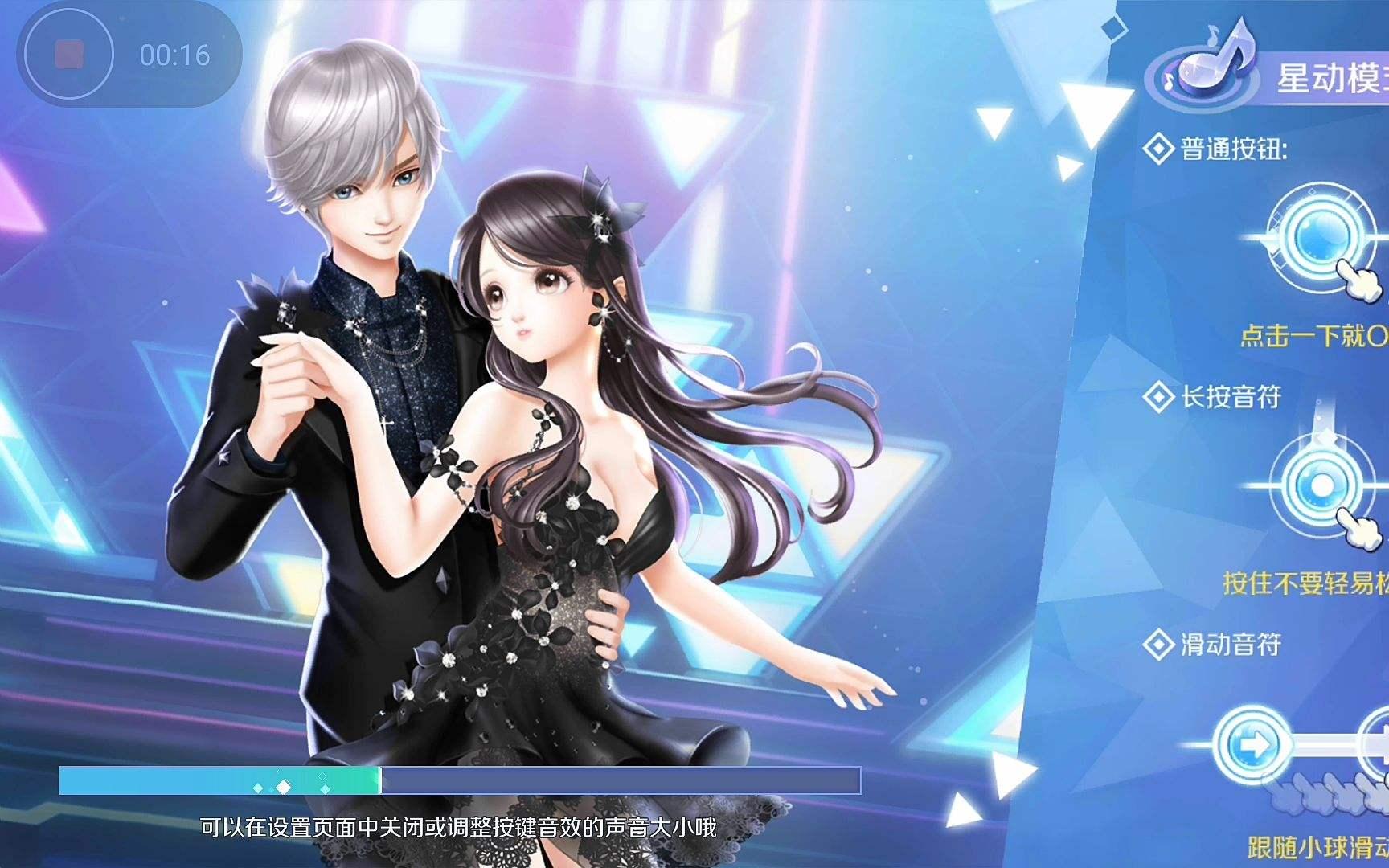 海外充值QQ炫舞的方法