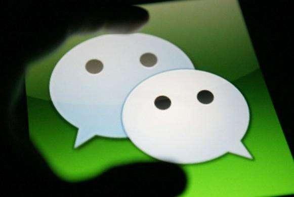 在英国充值微信有什么好的方法吗