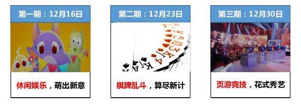 斗鱼直播携手QQ游戏进军综艺领域