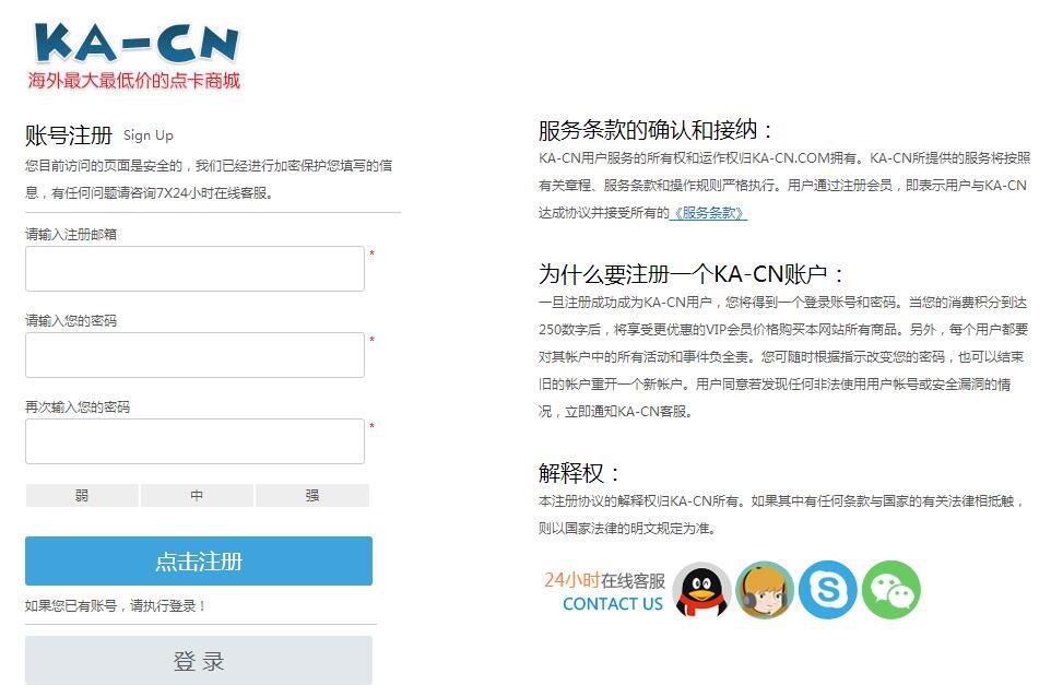 kacn网站注册页面